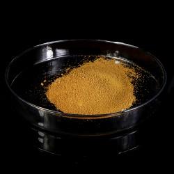 黄色聚合氯化铝PAC