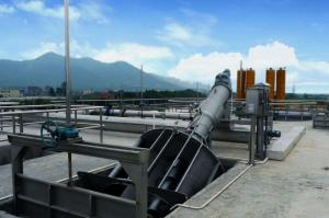 城市生活废水处理工程