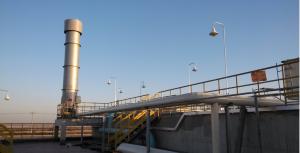 某淀粉厂污水处理工程