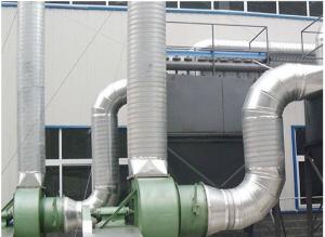 造纸厂污水处理工程